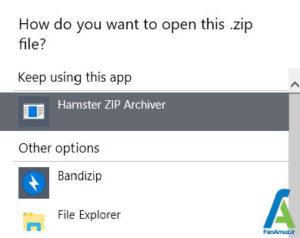 1 حذف Open With در ویندوز ها