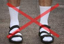 Photo of 20 موردی که مردان هرگز نباید در جمع بپوشند
