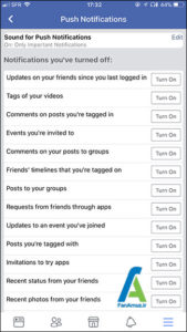 13 شخصی سازی فیسبوک Facebook