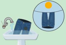 Photo of چگونه لکه گریس یا روغن را از روی شلوار جین پاک کنیم؟