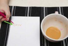 Photo of چگونه با استفاده از چای، جوهر بسازیم؟