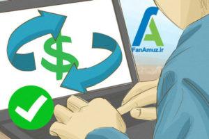 1 حفاظت از اطلاعات حساب بانکی