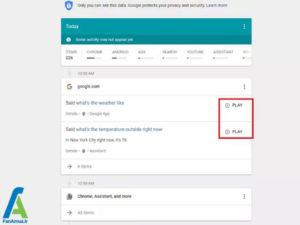 2 حذف صداهای ضبط شده گوگل هوم