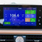23 تست خودرو های چینی برای بازار اروپا و آمریکا