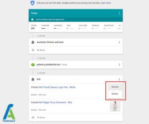 3 حذف صداهای ضبط شده گوگل هوم