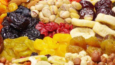 Photo of چگونگی از بین بردن مشکلات گوارشی ناشی از خوردن میوه های خشک