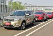 Photo of آیا خودروهای چینی شانس حضور در بازار اروپا و آمریکا را خواهند داشت؟
