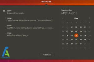 4 اتصال به اکانت گوگل در Ubuntu 18.04