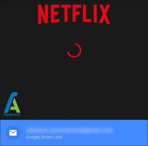 4 قفل هوشمند گوگل
