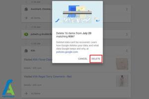 4 حذف صداهای ضبط شده گوگل هوم