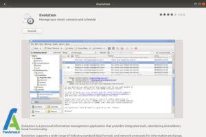 5 اتصال به اکانت گوگل در Ubuntu 18.04