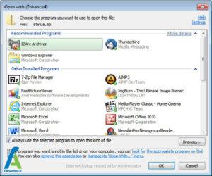 6 حذف Open With در ویندوز ها