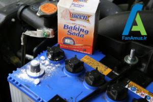 6 پاک کردن رسوبات سر باتری خودرو