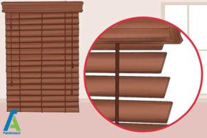 4 تمیز کردن پرده کرکره چوبی