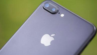 Photo of 10 ترفند دوربین iPhone که شما را عکاس حرفه ای تری می کند