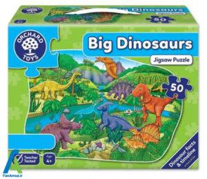 9 اسباب بازی های مناسب کودکان اوتیسمی