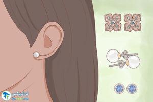 1 اصول استفاده از چند جفت گوشواره