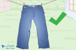 2 رفع چین و چروک لباس جین