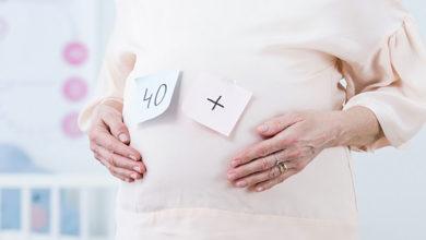 Photo of آمادگی های لازم برای بارداری بالای 40 سال