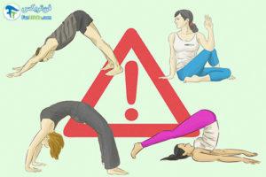 3 حرکات یوگا مناسب افراد بالای 50 سال