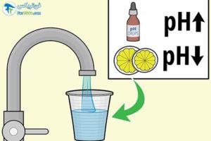 4 متعادل کردن پی اچ آبهای خوردنی