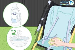 2 چگونه کالسکه بچه را شسته و تمیز کنیم