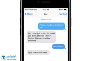 3 پیام هایی که نباید برای یک خانم فرستاد