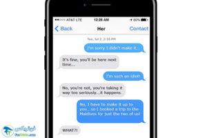 6 پیامهایی که نباید برای یک خانم فرستاد