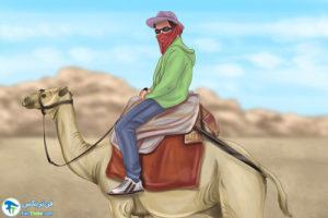 1 آموزش شتر سواری