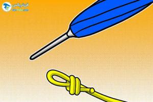 1 طرز ساخت بند برای چتر