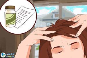 2 بیماری نوروپاتی اتونومیک