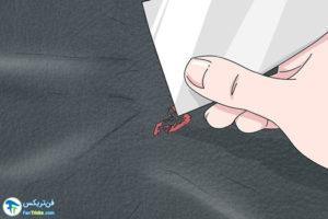6 از بین بردن لکهی چرم
