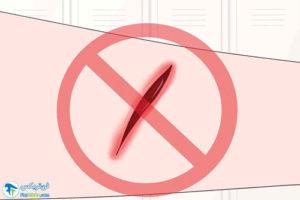 1 اصول استفاده از بی حس کننده اوراژل